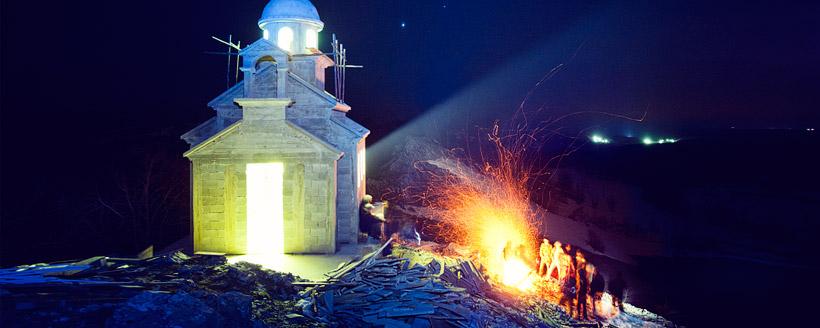 Црква часног крста у Дажљеву