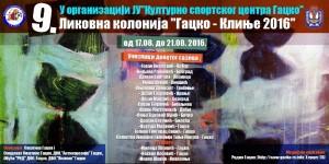Девета-ликовна-колонија-Гацко-Клиње-2016-2