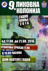 Девета-ликовна-колонија-Гацко-Клиње-2016